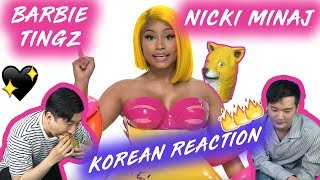 ENG🔥[LIT Action] Barbie Tingz - Nicki Minaj (Korean Reaction)(Asian Reaction)