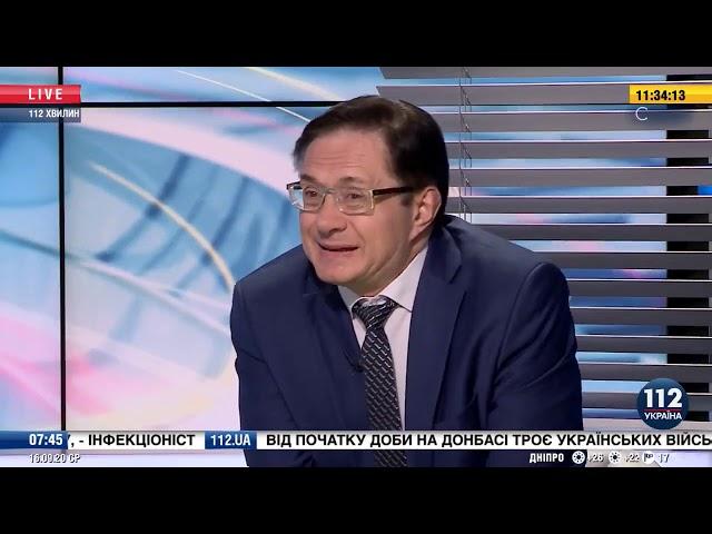 Госбюджет   2021  Интересы государства  Анатолий Пешко на 112, 16 09 2020