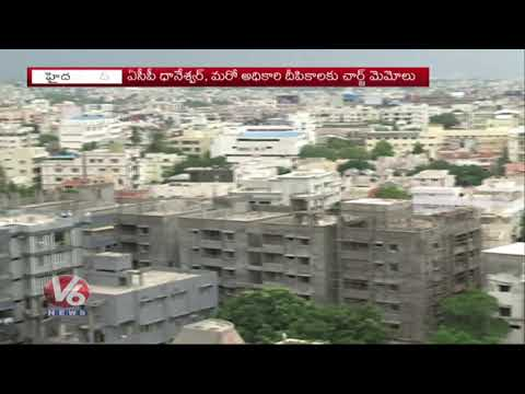 GHMC Commissioner Dana Kishore Suspends Town Planning Officers For Illegal Constructions | V6 News