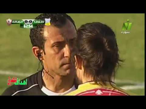 اهداف مباراة الزمالك وطنطا اليوم 0 0 الحكم يلغى هدف صحيح لطنطا