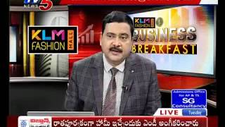 11th June 2019 TV5 News Business Breakfast