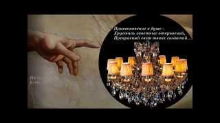 Дизайнерские Итальянские люстры illuminati(, 2014-07-31T07:53:29.000Z)