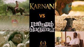 Karnan (2021) Vs Pariyerum Perumal (2018) Movie Comparision l Mari Selvaraj l By Delite Cinemas