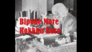 Download Hindi Video Songs - Bipode More Rokkha Koro - Rabindrasangeet - Jaganmoy Mitra & Geeta Mitra