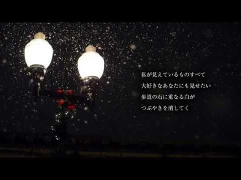cover/ドリカム/雪のクリスマ...
