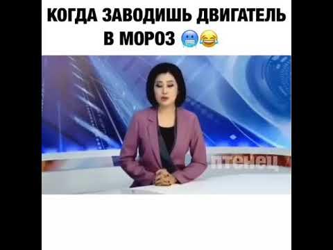 Прикол_ Диктор на ТВ