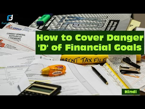 how-to-cover-danger-'d'-of-financial-goals-|-investment-doctor-|-insurance-|-lic-|-term-plan