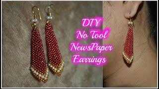 DIY best out of waste Newspaper earrings|how to make paper earrings|Newspaper crafts