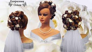 Свадебная прическа с цветами wedding hairstyle with flowers. hairstyle for bride gaya rambut(Подписывайтесь на мой канал и получайте уведомления о моих новых видео уроках! http://www.youtube.com/channel/UCdWRM-FJOzpHjswy196..., 2015-08-23T06:08:57.000Z)