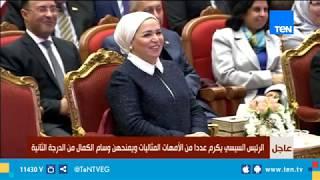 موقف عفوي من إحدى الأمهات مع الرئيس السيسي أمام الحضور.. وشاهد رد فعل زوجته