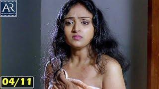 College Students Telugu Movie Part 4/11 | Pavan, Vahida, Jhansi, Anisha | AR Entertainments