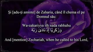 Holy Quran 21:83-93 Surat Al-Anbiya' with Romanian and English translation. Arabic transliteration.