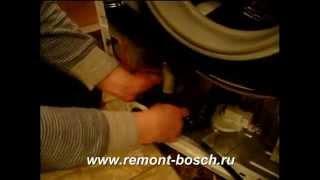 Ремонт стиральной машины на www.remont-bosch.ru часть 1(http://www.remont-bosch.ru Новый ролик - видеоруководство по самостоятельному ремонту стиральной машины BOSCH. В данном..., 2010-01-03T17:05:13.000Z)