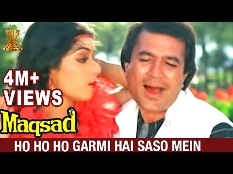 ho ho ho Garmi hai saso mein Video song | Maqsad Hindi movie | Rajesh khanna | Sri Devi