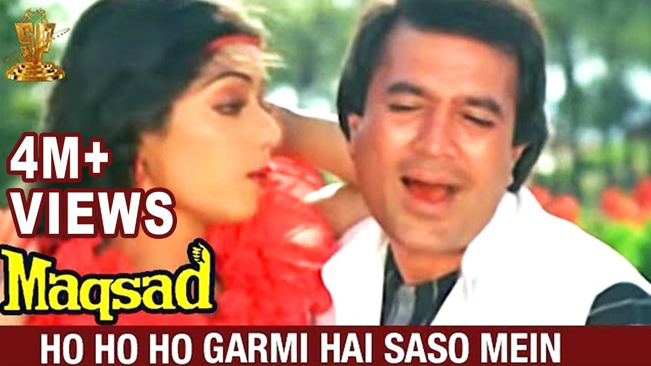 ho ho ho Garmi hai saso mein MaqsadHindi YouTube