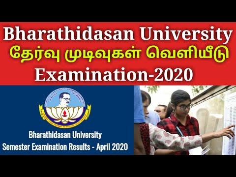 Bharathidasan University Results MCA Programme April / September 2020 End Semester Exam Results