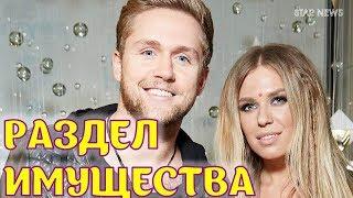 Рита Дакота и Влад Соколовский – раздел имущества