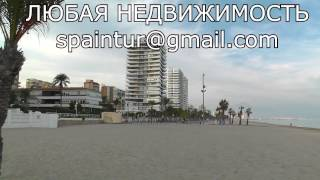 Круговая Съемка на пляже, камерой GoPro HD HERO3, ГО ПРО 3 блэк)(Мое Агентство Недвижимости