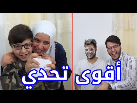 ردة فعل العائلة على فوز جاد بالجائزة الكبرى !! 🥇 - عصومي ووليد - Assomi & Waleed