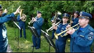 марш Прощание славянки - духовой оркестр пожарных
