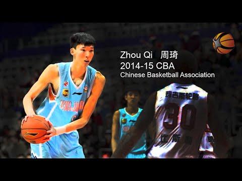 Zhou Qi China 2014-15 CBA | Full Highlight Video [HD]