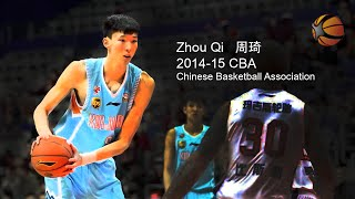 Zhou Qi China 2014-15 CBA | Full Highlight Video [HD]