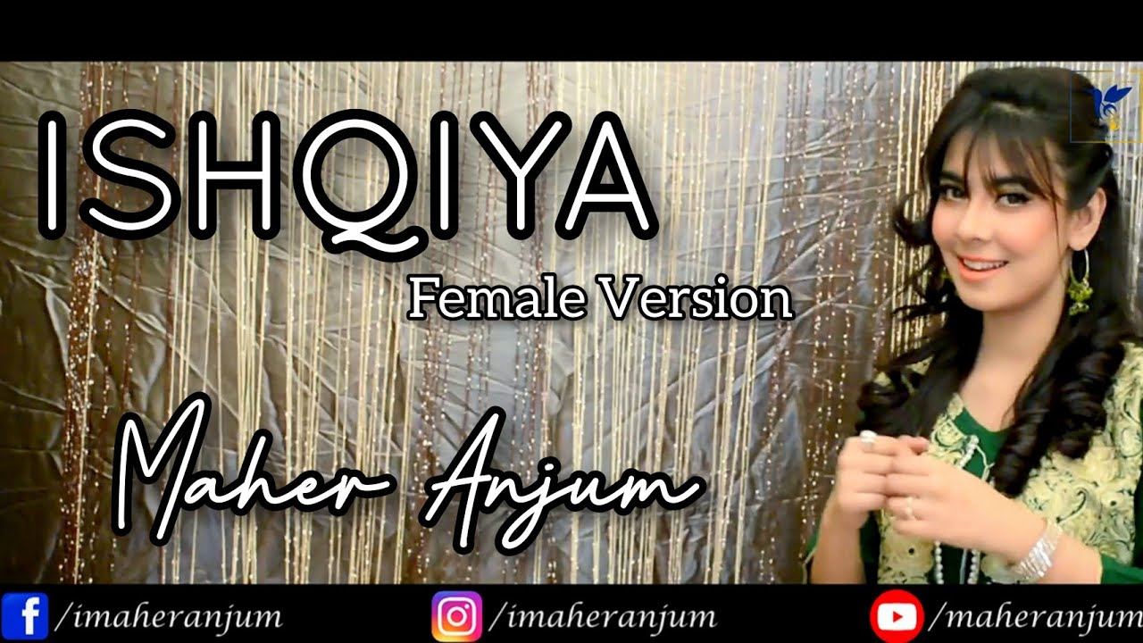 Ishqiya OST - Female version - Maher Anjum - ARY Digital