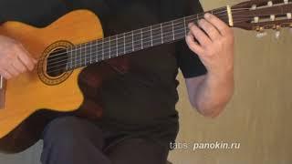 Most Beautiful Splendor - Parijat, acoustic guitar cover