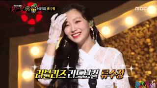 LOVELYZ(러블리즈 복면가왕) KING OF MASKED SINGER - MEMBERS' IDENTITY…