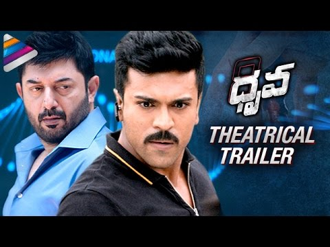 Dhruva Theatrical Trailer | Ram Charan | Rakul Preet | Arvind Swamy | Dhruva Movie Theatrical Trailer