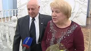 В Ярославле поздравили пары, отметившие золотые, изумрудные и бриллиантовые свадьбы