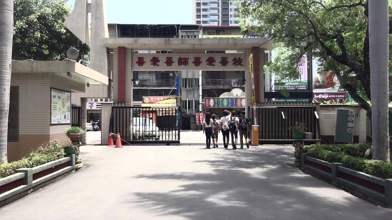 道明中學104級畢業影片熱血・出發(下) - YouTube