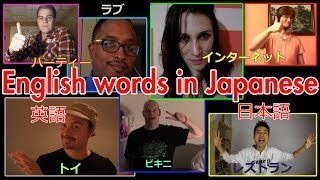 English Words in Japanese by 日本語 learners (Nations Of The World tune) #add1challenge 日本語学習者が歌う外来語