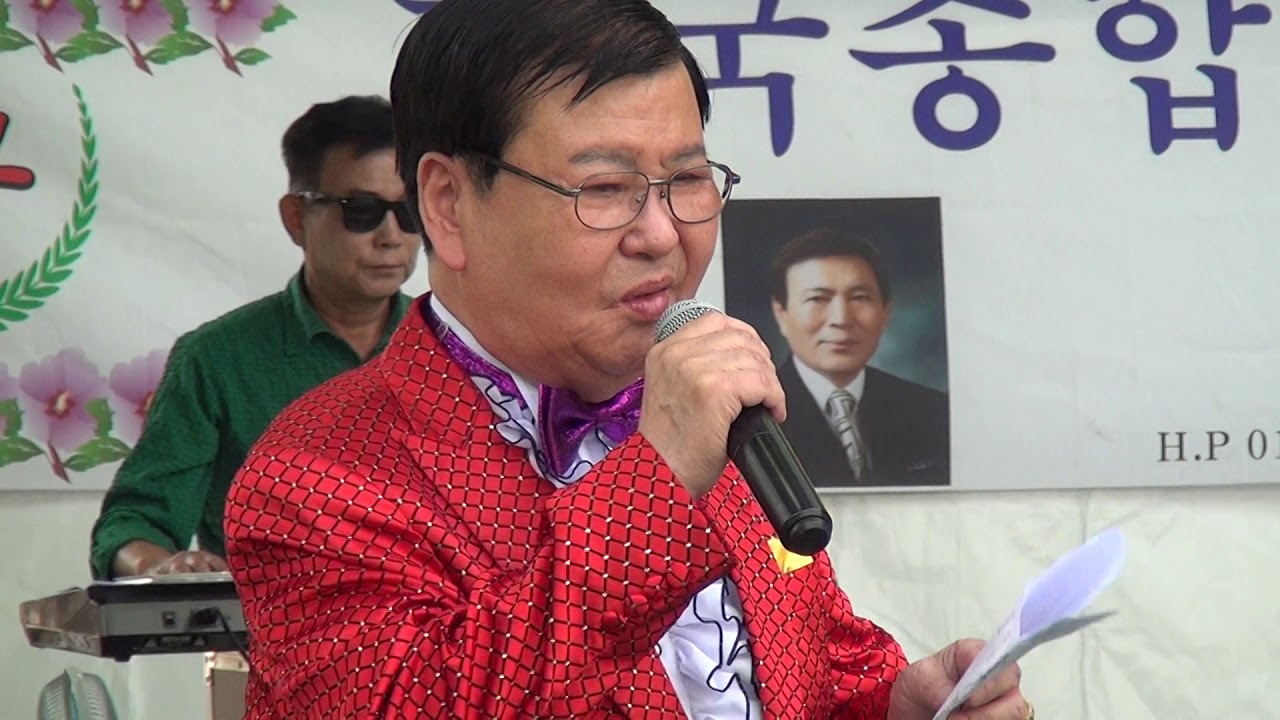 영화배우 박철민 단장-내나이가 어때서(2019. 5. 26)-한국종합연예인단 공연(남한산성)
