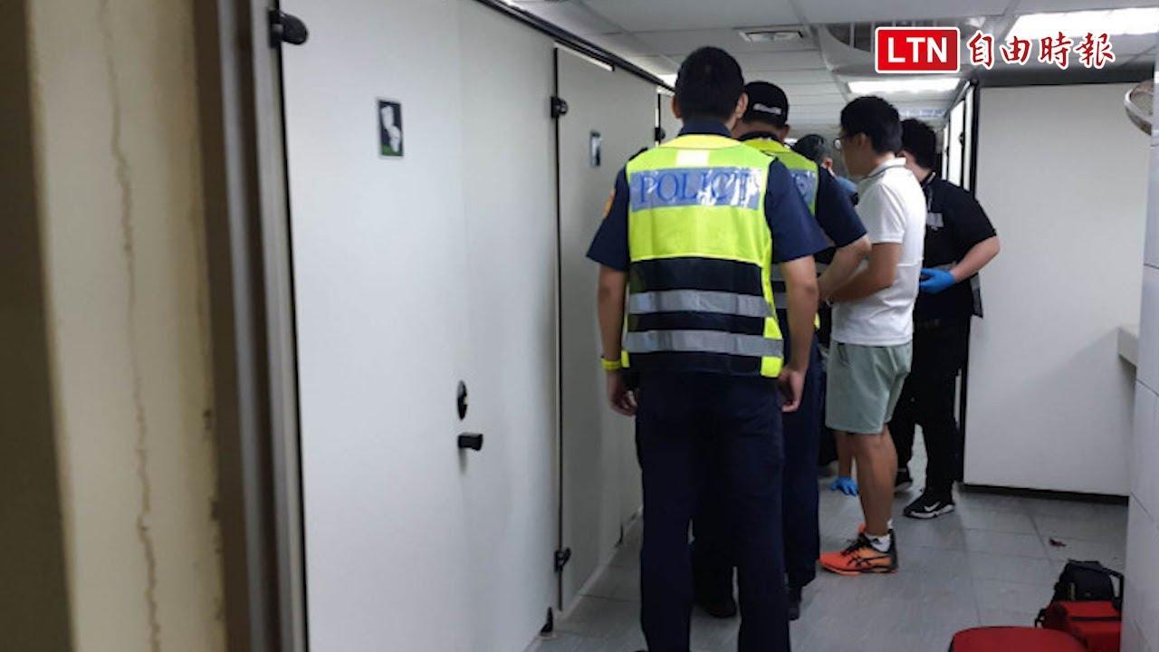 女廁晚間驚見裸男!台東警消趕到體育場 門反鎖人消失