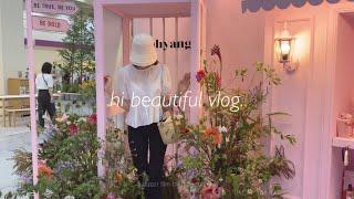 [vlog] 직장인브이로그ㅣ코엑스리빙페어,브런치,서울숲…