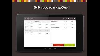 Как создавать товары и блюда в программе SmartTouchPOS? Обучающее видео от Sunmi Ukraine. Урок 1