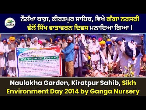 Nau Lakha Garden, Kiratpur Sahib, Sikh Environment Day 2014 by Ganga Nursery- Episode Sangat TV