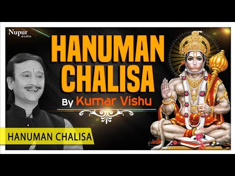 Song Bhakti hanuman chalisa Mp3 & Mp4 Download