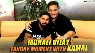 Murali Vijay's fanboy moment with Kamal