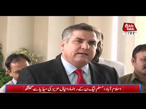 Islamabad: PMLN Leader Danyal Aziz's Media Talk Outside SC