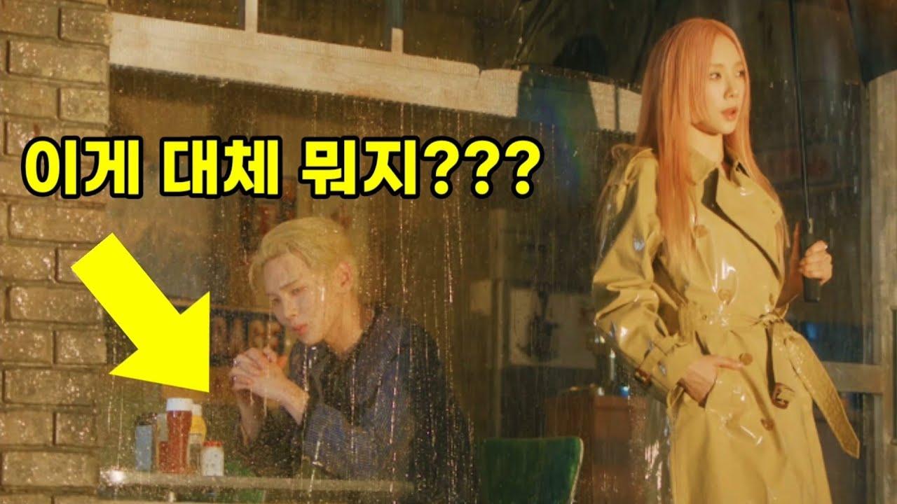[뮤비해석] 믿고듣는 탱키 남매의 끝장매력 대잔치 | 캔🥫 우주선🚀 섬🏝의 상징 | KEY 'Hate that... (Feat. 태연)' MV | 키 '헤이트 댓'