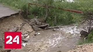"Трасса ""Кавказ"" залита дождями"