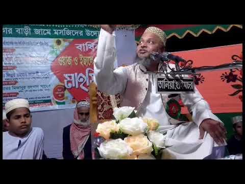 "Bangla Islamic Waz 2018!! ""Alhaz Zillur Rahman Faruqi "" Principle Algi Bazar alim Madrasha"