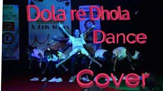 Download Lagu Dola Re Dhola   Devdas   Pinga Smokey  New Style   Hip hop Mix  Dance   Chrography  Rabindra Saha mp3