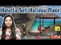 How to Set Holiday Mode 🏖 on Amazon Flipkart Snapdeal Shopclues Paytm  Seller account vacation mode