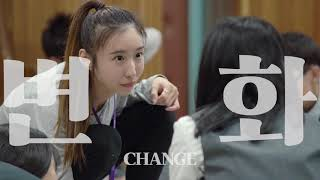 [서울문화재단] 서울형 학교예술교육 [예술로함께] 홍보영상