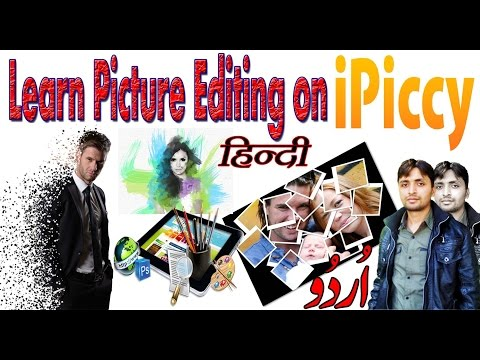 How to Edit Pictures online free on ipiccy Part 1 (Basic Editor)