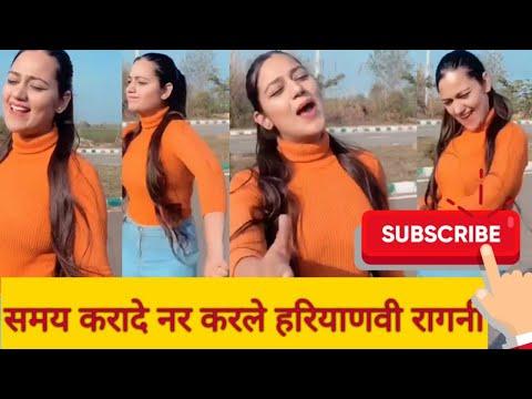 सपने में याद आगी जाटनी New latest 2017 haranvi song in voice of Ajay hooda and Gagan haranvi by GLM