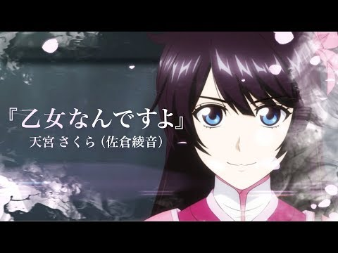 Project Sakura Wars reveals music video and stage play plans